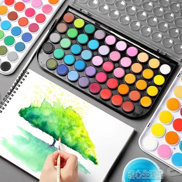 48色水彩顏料水粉顏料工具套裝美術專業初學者兒童學生手繪畫畫36色 快速出貨
