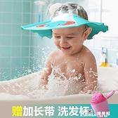 洗髮帽 費雪寶寶洗頭神器兒童洗頭帽防水護耳小孩洗髮浴帽嬰兒洗澡防水帽
