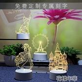 訂製 繫創意韓風少女心小夜燈宿舍臺燈插電可愛夢幻裝飾USB床頭燈 花樣年華