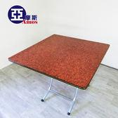 拜拜桌 鐵桌 塑膠桌【DAN001】塑膠摺疊桌Amos