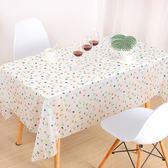 布藝小清新桌布長方形免洗pvc台布