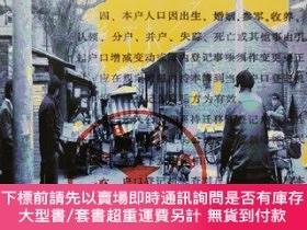 二手書博民逛書店Streetlife罕見China:Transforming Culture, Rights and Market