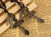 牛皮项链十字架
