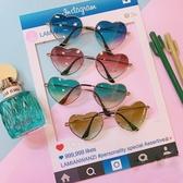 韓版創意時尚可愛桃心復古愛心漸變炫酷墨鏡透明網紅太陽眼鏡  魔法鞋櫃