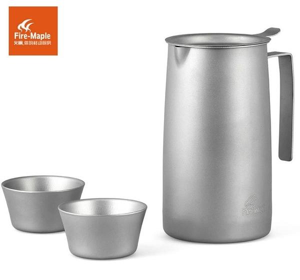 【狐狸跑跑】火楓 般若BoRe戶外泡茶器 鈦茶具  輕量化濾茶器 鈦茶壺