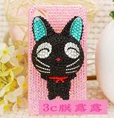 ✿ 3C膜露露 ✿ {黑貓粉底立體鑽殼*華麗貼鑽系列} 適用各種手機型號 手機殼 手機套