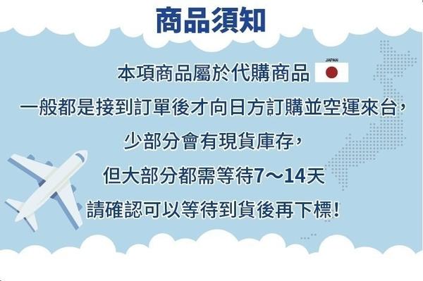 日本 【KYOCERA京瓷】雙真空不鏽鋼陶瓷保溫瓶500ml CSB-S500