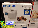 [COSCO代購] PHILIPS BREAD MAKER 飛利浦麵包製造機 #HD9016 _C111963