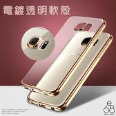 電鍍 邊框 iPhone 8 7 6s X 三星 J7 Prime C9 Pro A7 2016 Note 3 5 OPPO R11 R11s A39 A57 透明 手機殼 保護套