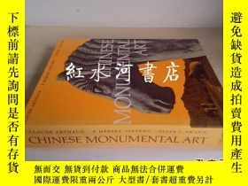 二手書博民逛書店chinese罕見monumental art(大16開布面精裝