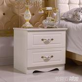 白色簡易烤漆床頭櫃歐式簡約現代儲物櫃臥室多功能組裝收納床邊櫃igo 茱莉亞嚴選