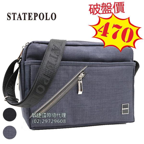 斜肩包 STATE POLO 尼龍前反光條斜口袋休閒男士包 NO:1673