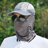 帽子男夏季韓版可折疊釣魚防曬帽時尚沙灘遮陽帽防紫外線太陽帽女
