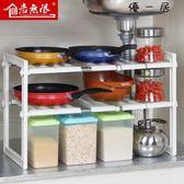 廚房下水槽置物架不銹鋼可伸縮落地多層儲物架