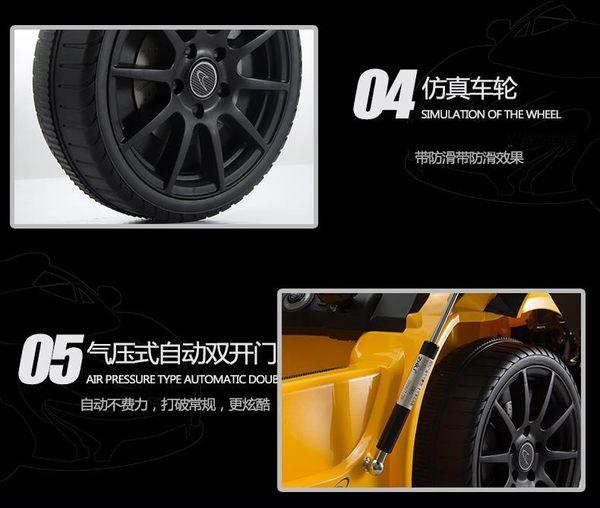 幼之圓*麥拉倫McLaren P1~超級豪華版雙驅雙電超級跑車~兒童電動車2.4G智能遙控+緩起動~