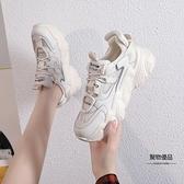 小白鞋老爹女鞋春季百搭春款休閒運動板鞋白鞋【聚物優品】