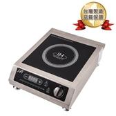 【原廠公司貨+贈超值烤盤】SPT SR3500F / SR-3500F 商業用變頻電磁爐 220V