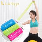[LY] 瑜珈伸展彈力帶/拉力帶 3力道組
