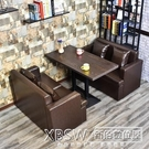 卡座沙發組咖啡廳桌椅復古休閒酒吧沙發清吧奶茶店餐飲雙人組合CY『新佰數位屋』