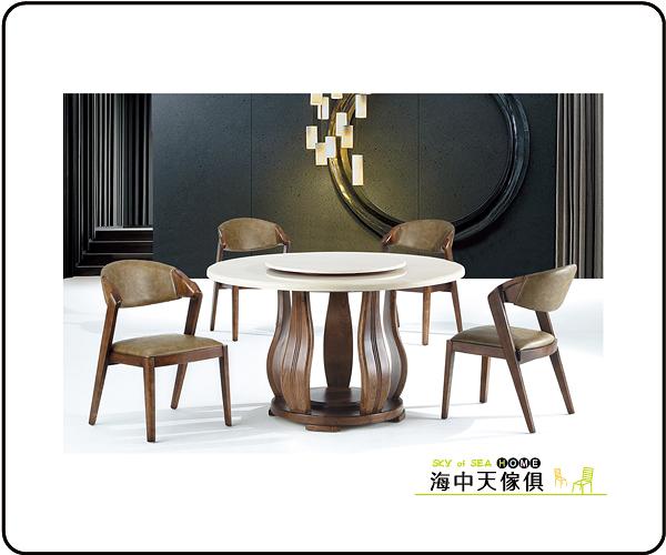 {{ 海中天休閒傢俱廣場 }} G-42 摩登時尚 餐廳系列 845-1 T822 4尺半圓桌(含石面+轉盤)