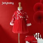 拜年服女童新年裙冬裝加絨過年寶寶衣服【Kacey Devlin】