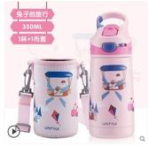 兒童保溫杯帶吸管防摔幼兒園水杯男女小學生兩用便攜寶寶水壺促銷好物