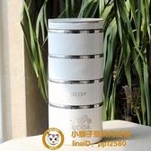 史努比304不銹鋼雙層便當盒多層保溫飯盒學生卡通餐碗保溫桶【小獅子】