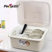 碗櫃塑料帶蓋廚房瀝水碗架碗碟餐具收納盒放碗架碗盆BLNZ 免運
