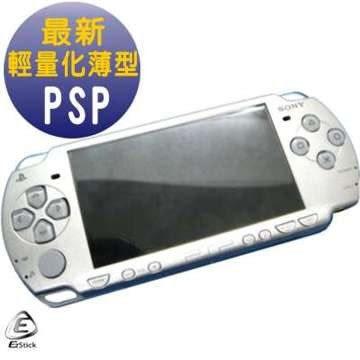 EZstick遊戲主機機身保護貼 - 最新輕量化薄型 SONY PSP 2007 專用(贈PSP專用螢幕貼) 促銷優惠中