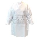 【美髮乙級.丙級考試】染衣白制服 [12171]乙級.丙級/考試/練習/教學