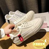 小白鞋女新款韓版百搭學生平底學生板鞋系帶山本風運動鞋