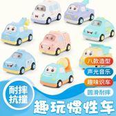 小汽車慣性回力車玩具寶寶男孩2-3歲工程車套裝耐摔4歲兒童玩具車   小時光生活館