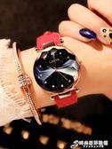 女士手錶防水時尚款女新款學生韓版簡約潮流休閒大氣ulzzangigo 時尚芭莎