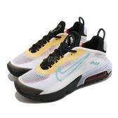 Nike 休閒鞋 Air Max 2090 GS 白 黃 女鞋 大童鞋 氣墊 半透明鞋面設計 運動鞋 【ACS】 CJ4066-103
