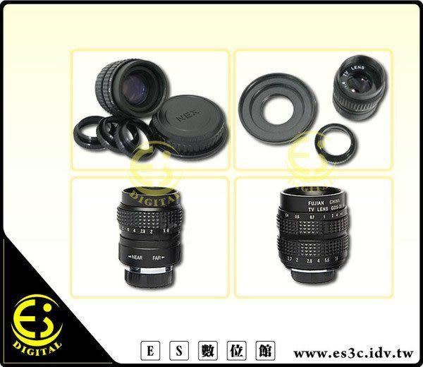 Nikon 1系列 J1 J2 J3 J4 J5 V1 V2 V3 專用 CCTV C-mount 25mm F1.4 F1.2 35mm F1.7 三鏡頭雙鏡 轉接環 組合