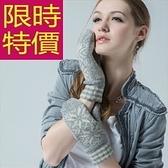 手套 針織-品味日韓溫暖羊毛女手套63m42【巴黎精品】