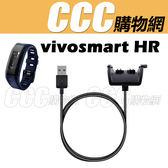 GARMIN Vivosmart HR HR+ 專用 USB 充電器 充電傳輸線