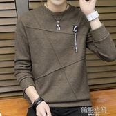 秋冬季男士套頭毛衣青少年韓版圓領長袖打底衫線衣針織衫男外套潮