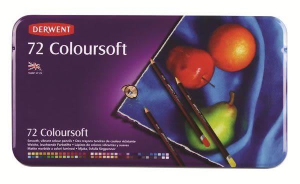 Derwent 達爾文 colorset 軟性顏色鉛筆系列72色入 *07401029