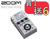 ZOOM MS-50G 電吉他單顆型綜合效果器【MS50G】