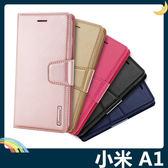 Xiaomi 小米 A1 Hanman保護套 皮革側翻皮套 簡易防水 帶掛繩 支架 插卡 磁扣 手機套 手機殼