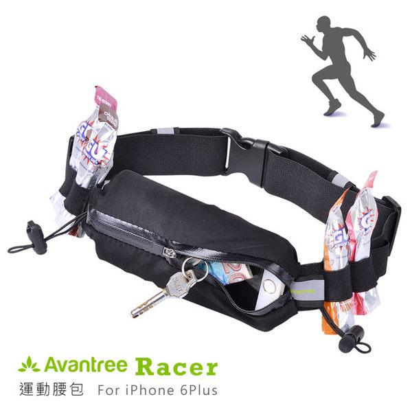 黑熊館 Avantree Racer 馬拉松/路跑防潑水運動腰包(附號碼布扣) iPhone6 Plus可用 長跑