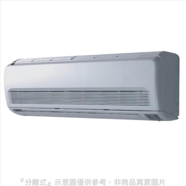 華菱【DT-800V/DN-800PV】定頻分離式冷氣13坪(含標準安裝)