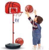 籃板兒童男孩室內寶寶迷你籃球架可升降籃球框投藍落地式球類玩具igo  麥琪精品屋