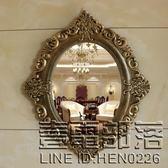 歐式浴室鏡壁掛臥室化妝鏡仿古衛生間鏡子田園復古玄關裝飾鏡特價