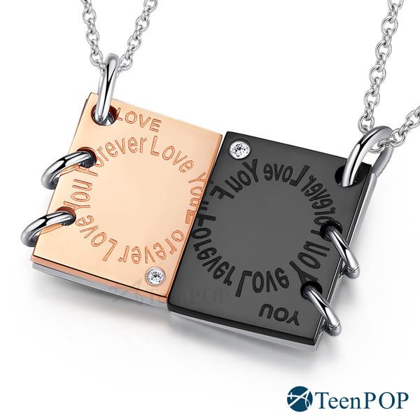 情侶項鍊 對鍊 ATeenPOP 珠寶白鋼項鍊 情書 愛的無限 黑玫款 送刻字 *單個價格*情人節禮物