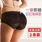 天天新品翹臀內褲假屁股提臀內褲女士可拆卸臀墊豐臀褲美臀蜜桃臀透氣加厚