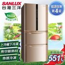 SANLUX台灣三洋 冰箱 551L直流變頻對開冰箱(金色) SR-B551DVF  SR-B551DVF_V