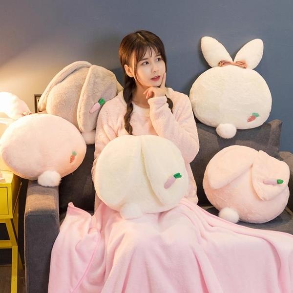 汽車載可愛ins 兔子午睡小枕頭辦公室抱枕被子兩用毛毯珊瑚絨毯子