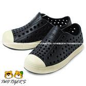 Native JEFFERSON 黑色 奶油頭 防水 透氣 輕量 洞洞鞋 小童鞋 NO.R1474